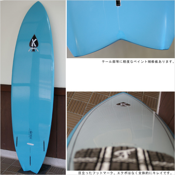 MATT KECHELE STUB FISH 中古ショートボード 6`4 bottom bno9629649b