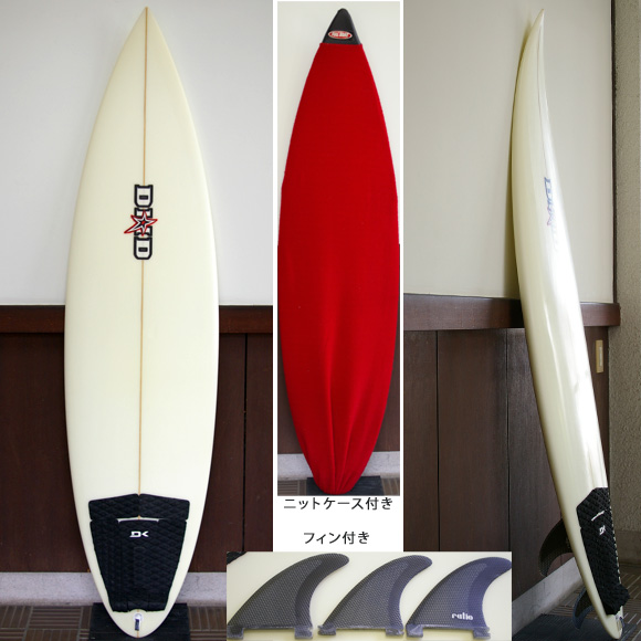 DHD D2 EXTREME 中古ショートボード 6`1 deck bno9629650a