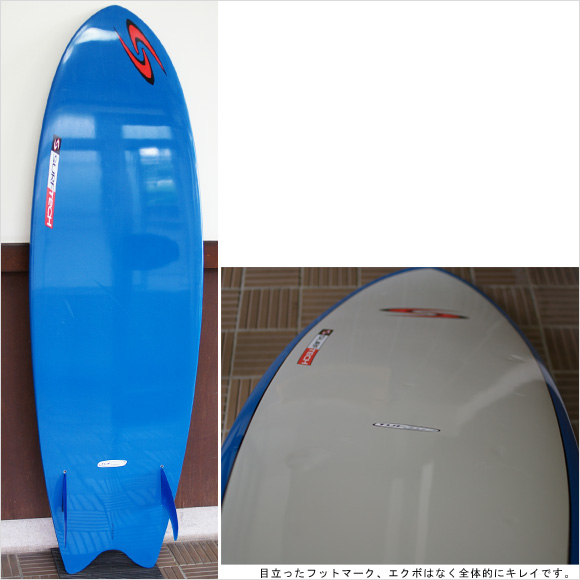 SURFTECH TWIN FIN TUFLITE 中古ショートボード bottom bno9629651b