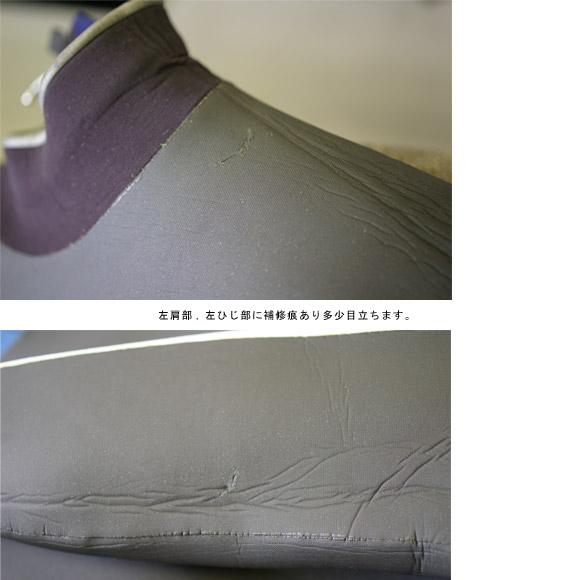 HOTLINE 5/3mm セミドライ 中古ウェットスーツ condition bno9629655d