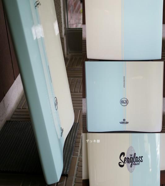 SEAGLASS フィンレス Alaia 中古サーフボード MINI TUNA 5`3 SLX  condition bno9629656c