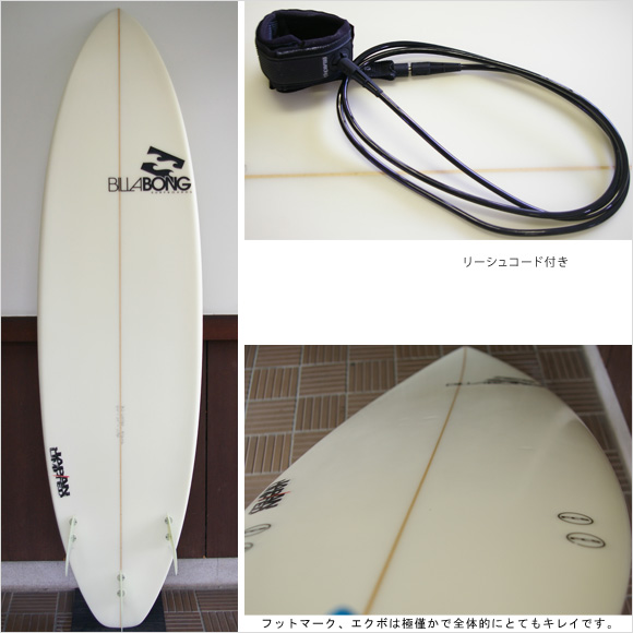 Billabong BJ-LIMITED 中古ショートボード 6`6 bottom bno9629683b