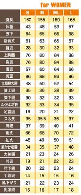 BBS サイズチャート bbs-woman-size
