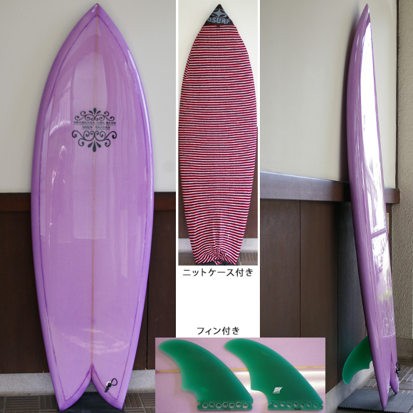 Standard And Easy 中古レトロフィッシュ・ツイン 5`11 deck bno9629686a