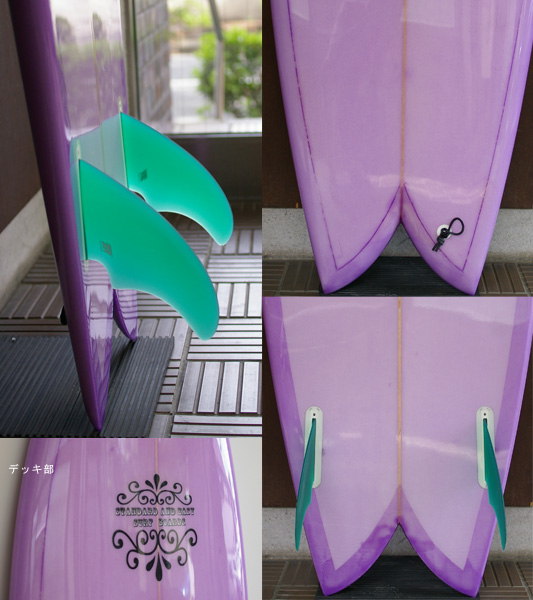 Standard And Easy 中古レトロフィッシュ・ツイン 5`11 fin/tail bno9629686c
