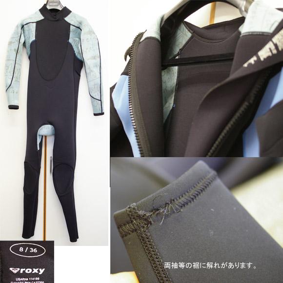 ROXY 中古ウェットスーツ SYNCRO 3/2mm フルスーツ condition bno9629687c