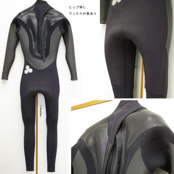 the rlm rubber 中古ウェットスーツ 5/3mm セミドライ back bno9629699b