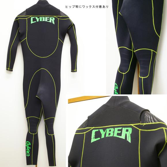 Cyber shield 3/2mm フルスーツ 中古ウェットスーツ back bno9629707b