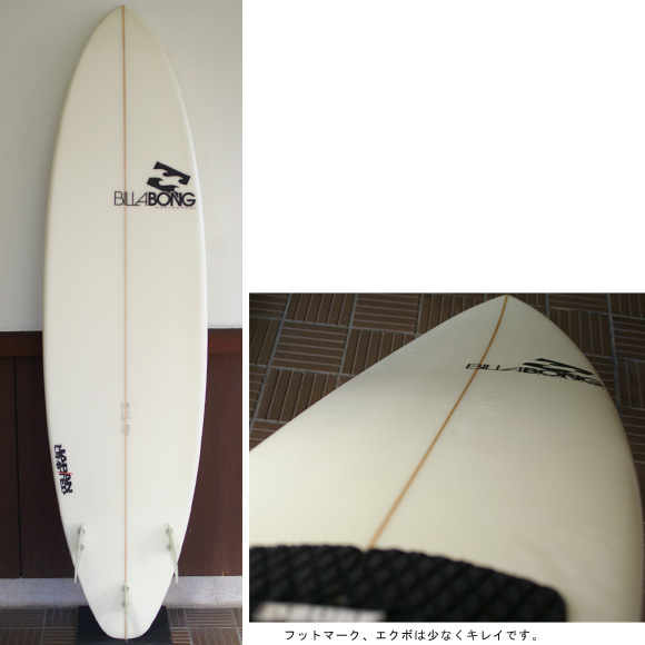 Billabong 中古ファンボード BJ-LIMITED  6`8 bottom bno9629709b