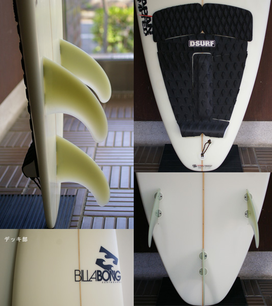 Billabong 中古ファンボード BJ-LIMITED  6`8 fn/tail bno9629709c