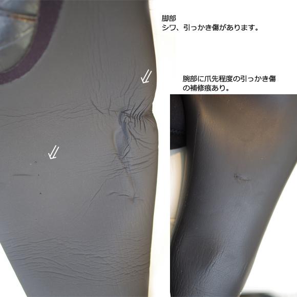 Hurley 中古ウェットスーツ 5/3mm セミドライ condition bno9629719d