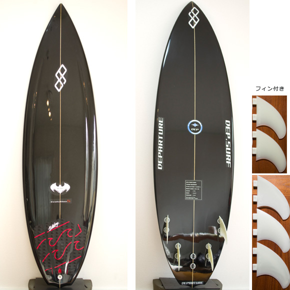 Departure Evolution BAD BOY 中古ショートボード 5`10 deck/bottom bno9629726a