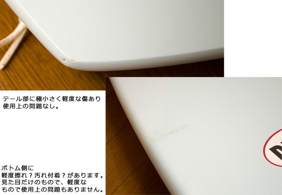 DUAL EPS 中古ショートボード 6`6 condition bno9629730e
