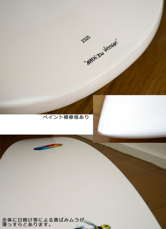 Placebo TABLET 中古ショートボード 6`2 condition bno9629737e