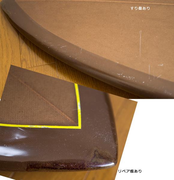 AWOL 中古ファンボード 6`4  condition bno9629749e