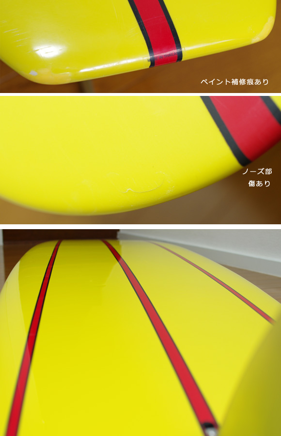 Hobie LIMITED EDITION SERIES 2 中古ロングボード 9`6 condition/repair bno9629773e