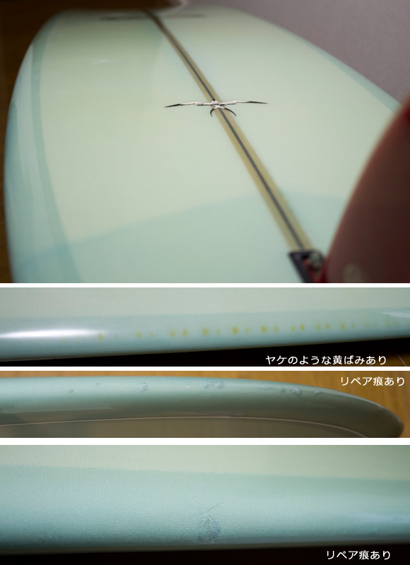 DONALD TAKAYAMA 中古ロングボード MODEL-T 9`4  condition/repair bno9629819e