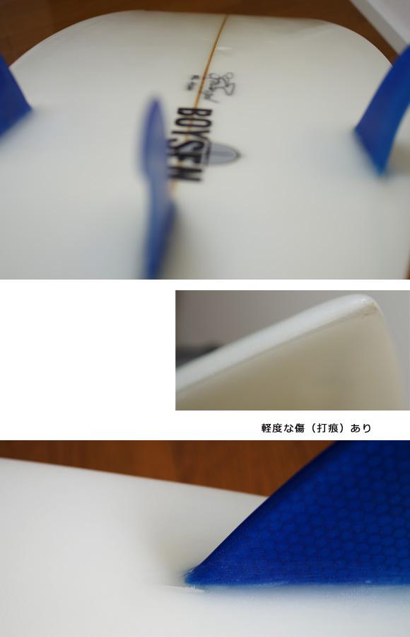 BOYSEN The JET 中古ショートボード 5`11 condition/repair bno9629842e