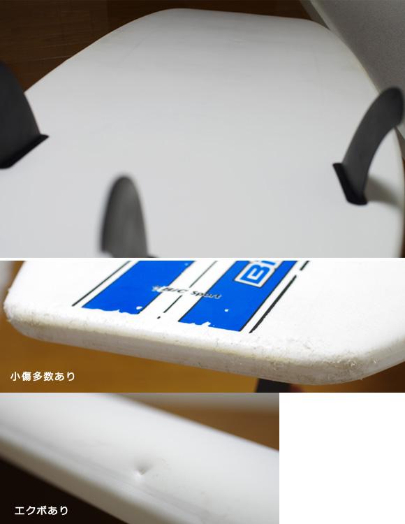 BIC SURF 中古ファンボード7`9 condition bno9629856e
