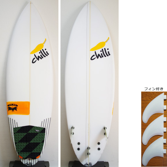 chilli RARE BIRD 中古ショートボード 5`6 deck/bottom bno9629885a
