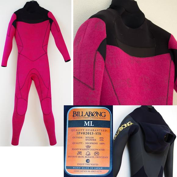 BILLABONG 中古ウェットスーツ The Solution 5/3mm セミドライ condition bno9629907c