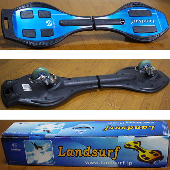 Land Surf 中古スケートボード bno9629917a