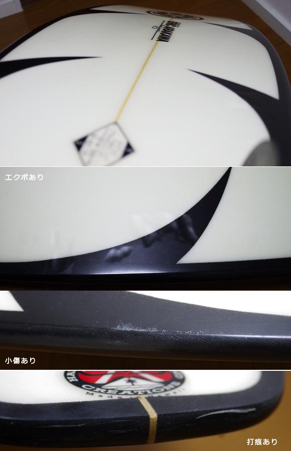 HIC ERIC ARAKAWA GX 中古ショートボード 6`2 condition/repair bno9629943e