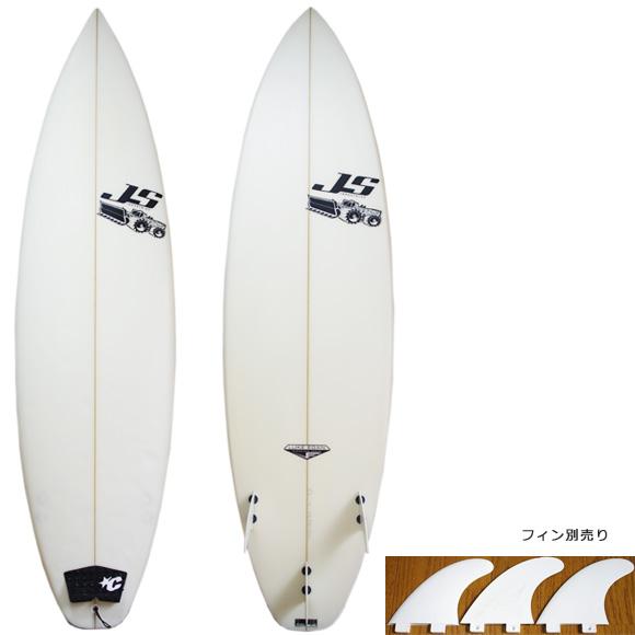 JS LUKE EGAN 中古ショートボード 6`2 deck/bottom bno9629951a