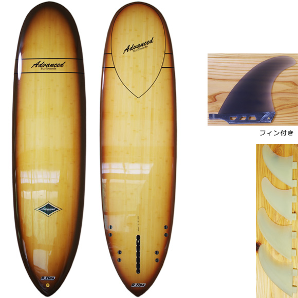ADVANCED 中古ミニロング 7`4 deck/bottom bno9629957a