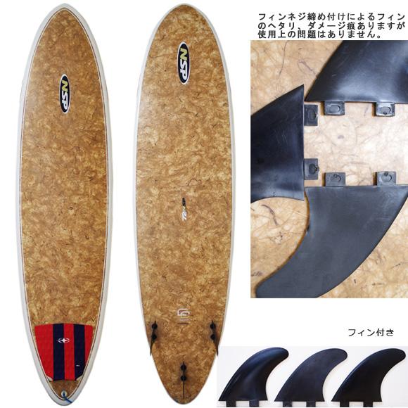 NSP COCO MAT 中古ファンボード7`2 deck/bottom bno9629958a