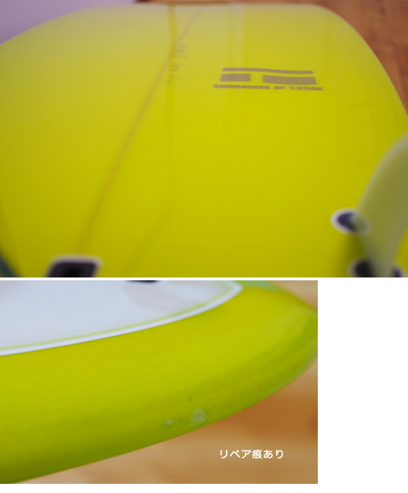 T-STICK 中古ファンボード 7`0 condition/repair bno9629966e
