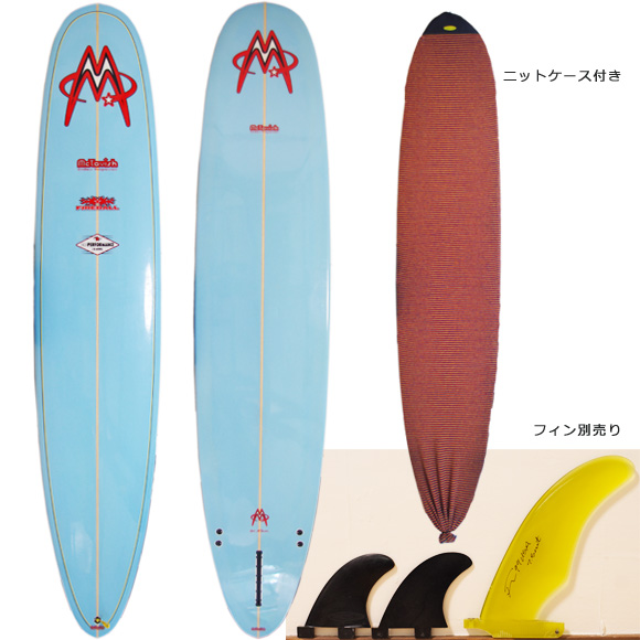 Mctavish FIREBALL 中古ロングボード 9`3 deck/bottom bno9629967a