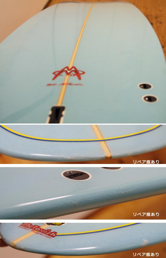 Mctavish FIREBALL 中古ロングボード 9`3 condition-repair bno9629967e