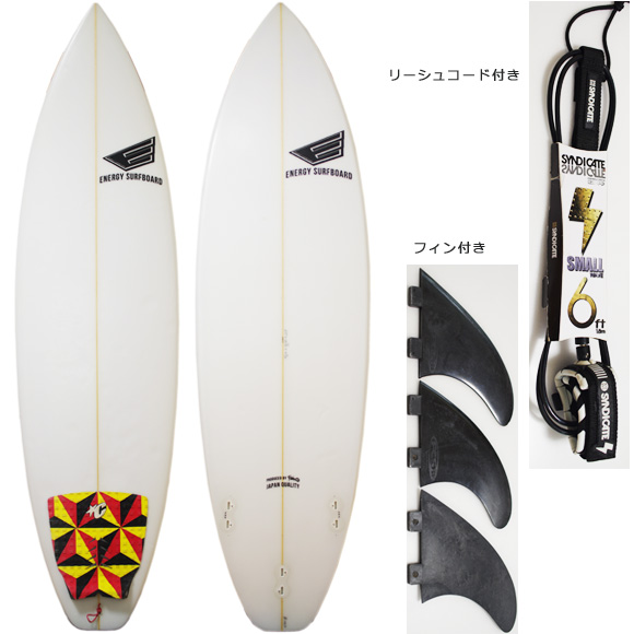 ENERGY 中古ショートボード 6`3 deck/bottom bno9629976a