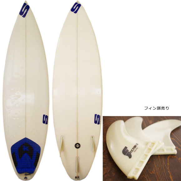 SIMON ANDERSON INTERCEPTOR 中古ショートボード 5`11 deck/bottom bno9629983a