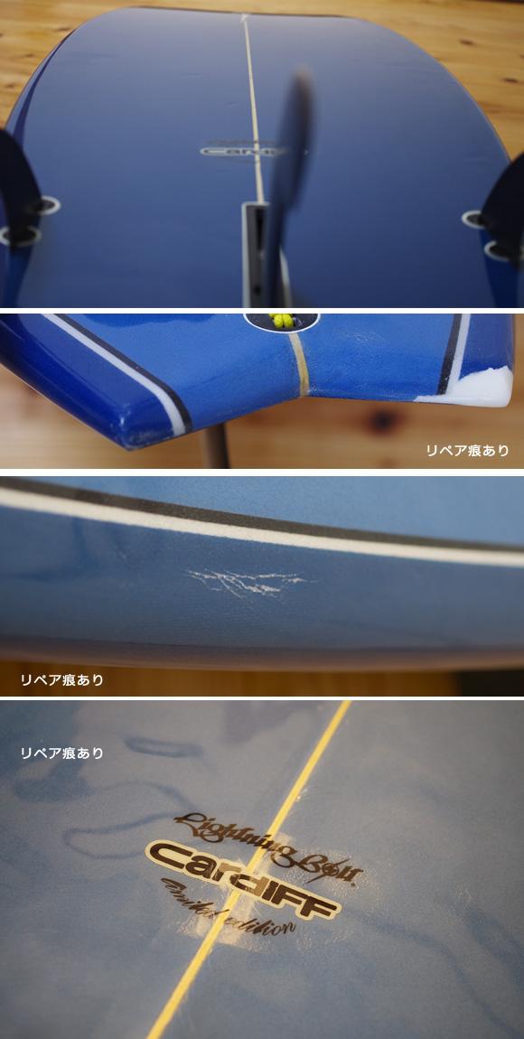 CARDIFF 中古ファンボード6`6 condition/repair bno9629985e