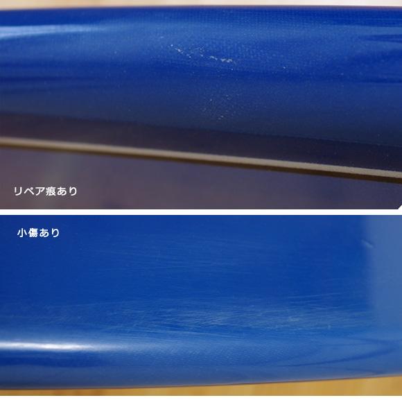 CARDIFF 中古ファンボード6`6 condisyon/repair-2 bno9629985f