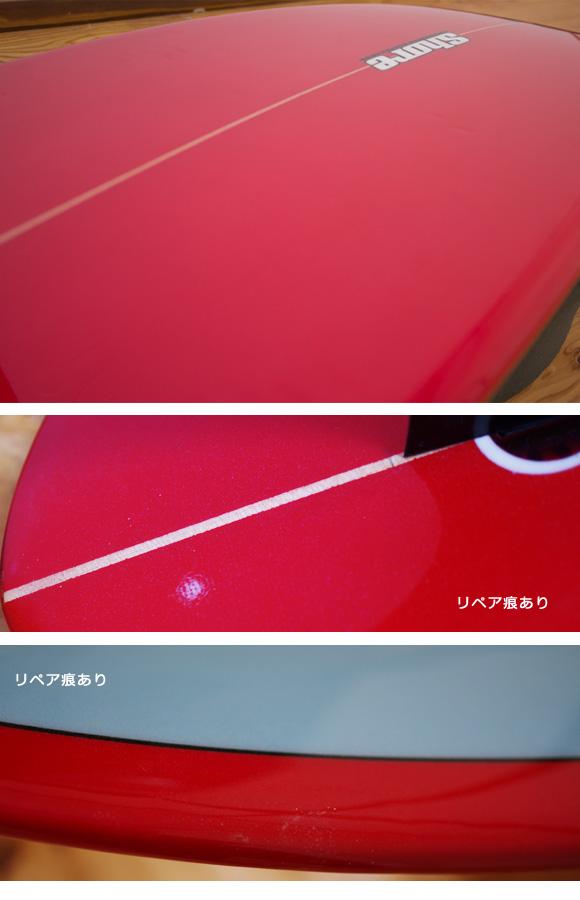 Shore 中古ショートボード 6`4 condition/repair  bno9629990e