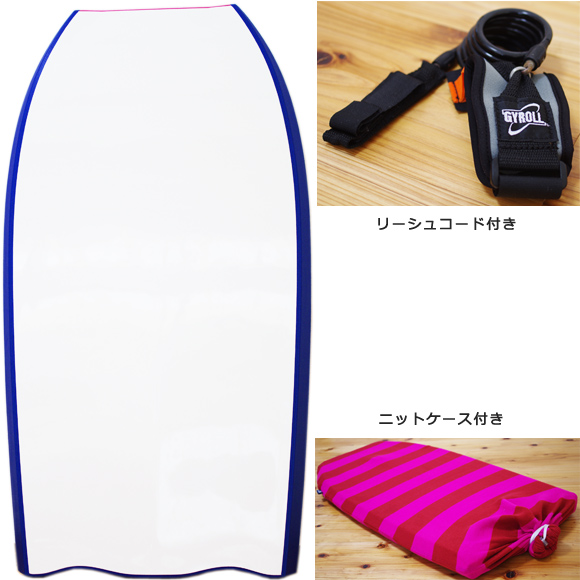 ROCKWAVE CUSTOM BODYBOARDS 中古 bottom bno9629993b