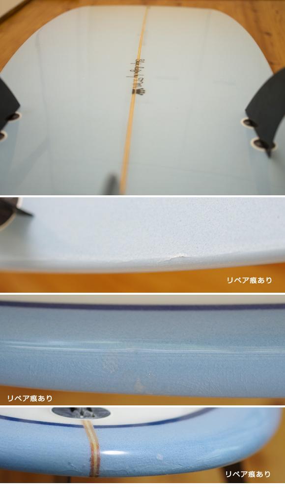 CARDIFF 中古ファンボード 7`6 condition/repair bno9629996e