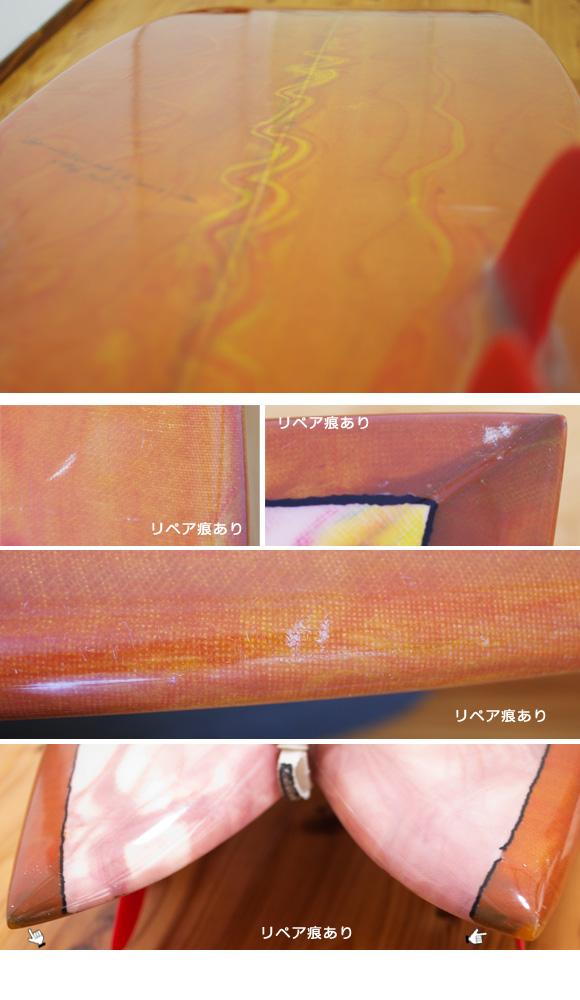 MAHALO 中古レトロフィッシュ 6`8 condition/repair bno9629997e