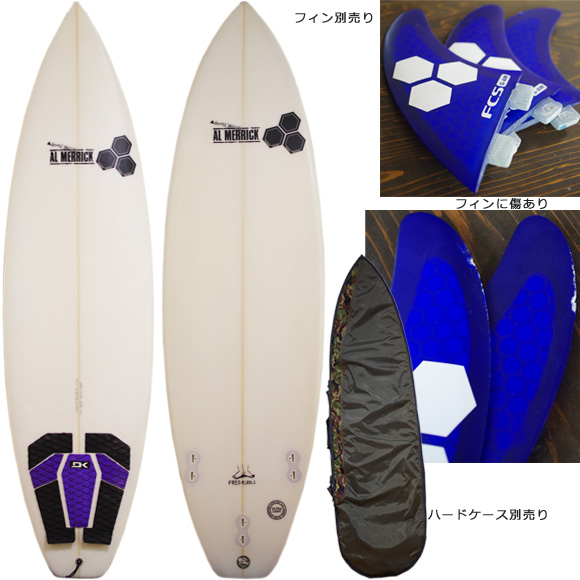 ALMERRIC FRED RUBBLE 中古ショートボード 6`4 deck/bottom bno96291012a