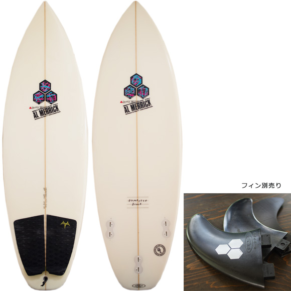 ALMERRIC The Dumpster Diver 中古ショートボード 5`3 deck/bottom bno96291030a