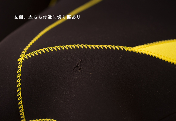 huey 中古ウェットスーツ 3/2mm フルスーツ condition bno96291033d