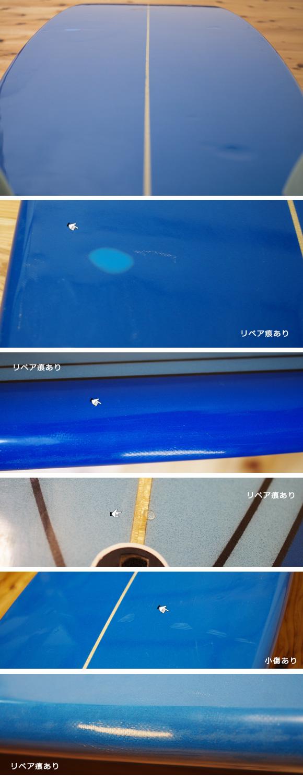 MONIZ 中古ファンボード8`0 condition/reppair bno96291037e