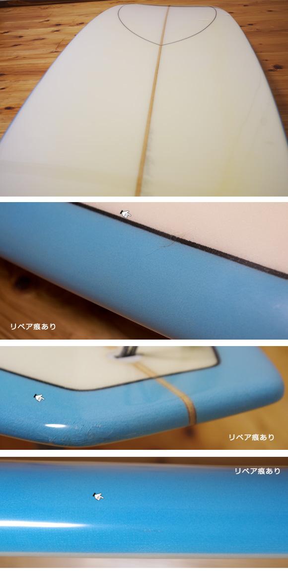 The Seadream 中古ロングボード 9`1 condition/repair bno96291039e