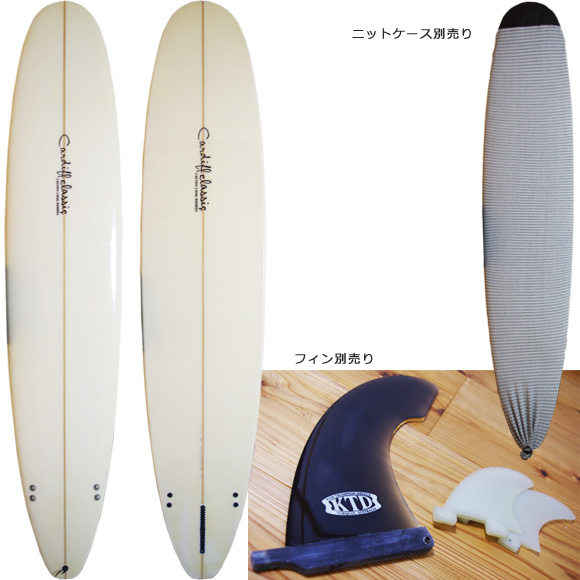 CARDIFF CLASSIC 中古ロングボード 9`2 deck/bottom bno96291043a