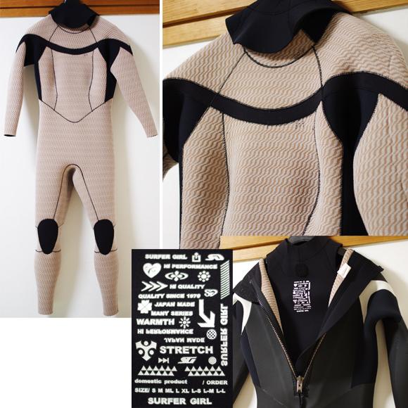 surfer girl 中古ウェットスーツ 5/3mm セミドライ condition bno96291048c
