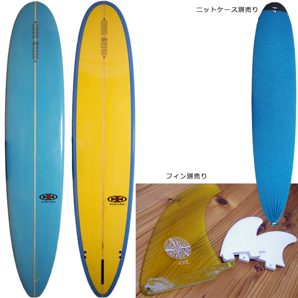 IRON CROSS 中古ロングボード 9`2 Red Baron deck/bottom bno96291050a