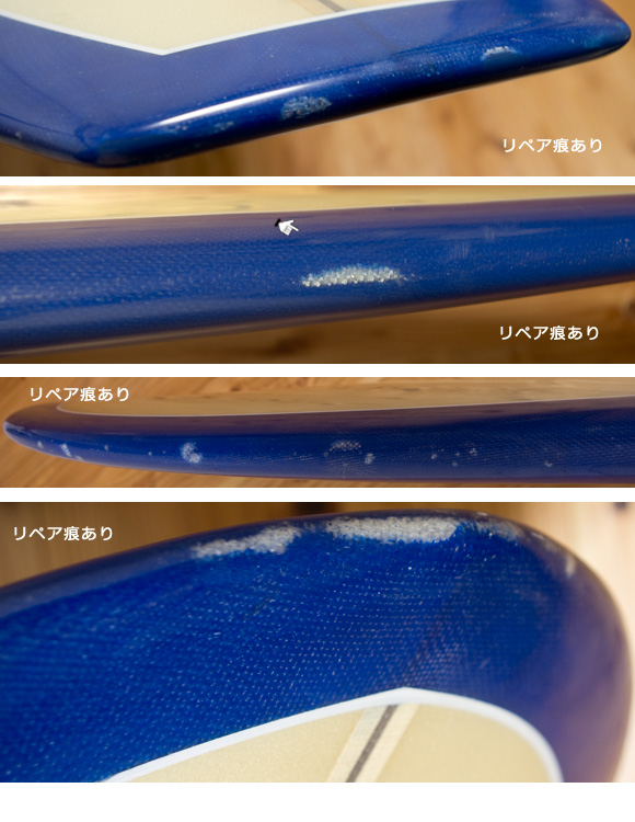 ドナルド・タカヤマ MODEL-T 中古ロングボード 9`6 repair-2 bno96291052f